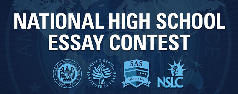 UK National essay competitions?