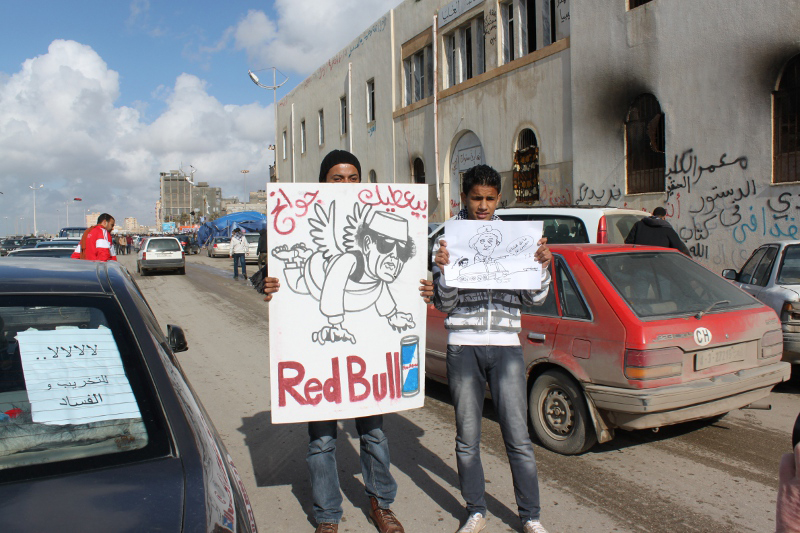 In 2011, Libyan protesters often used humor to express dissatisfaction with their leaders. (Al Jazeera English)