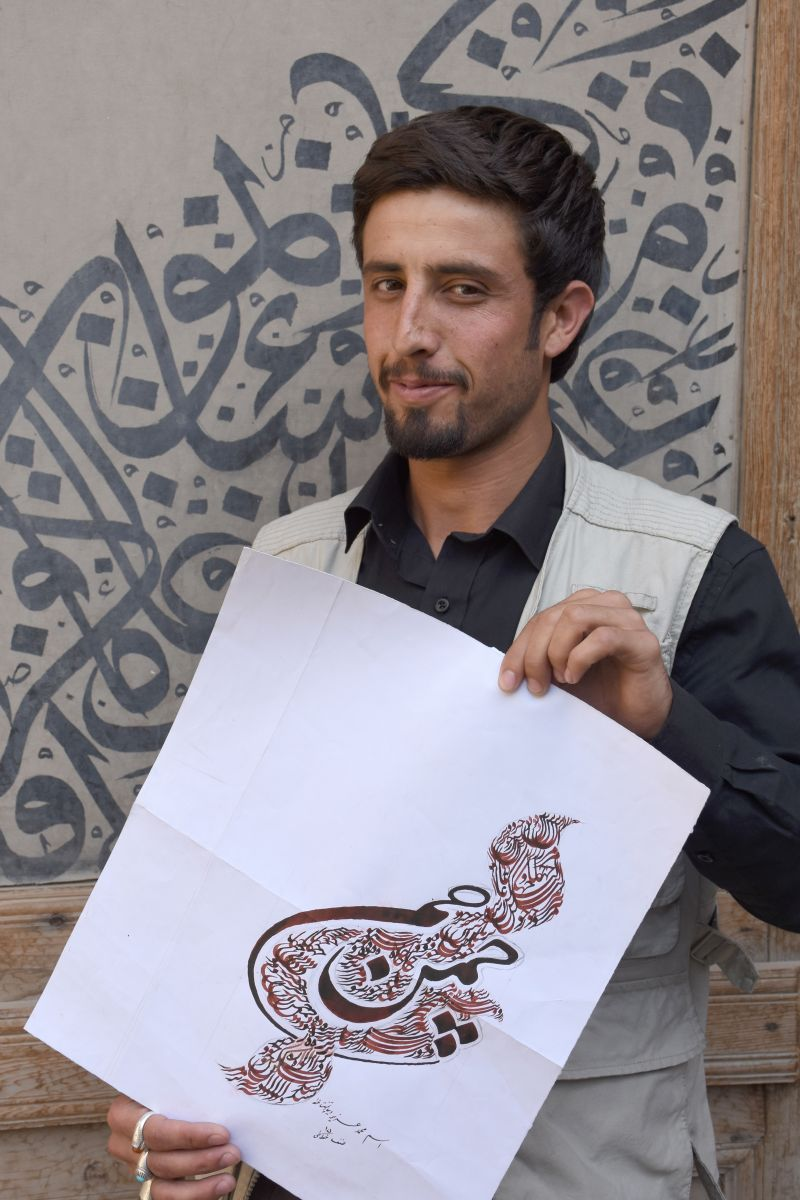Can Afghanistan Write New Future in Calligraphy? | United ...