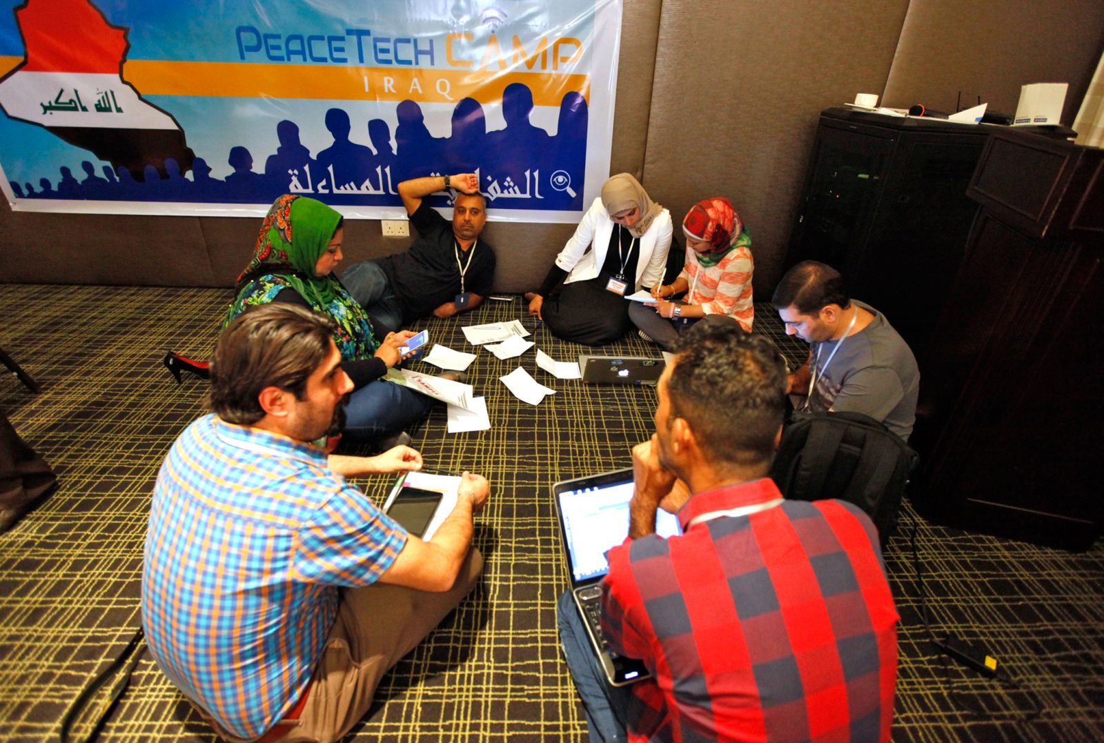 USIP Running 'PeaceTech Camps' in Iraq