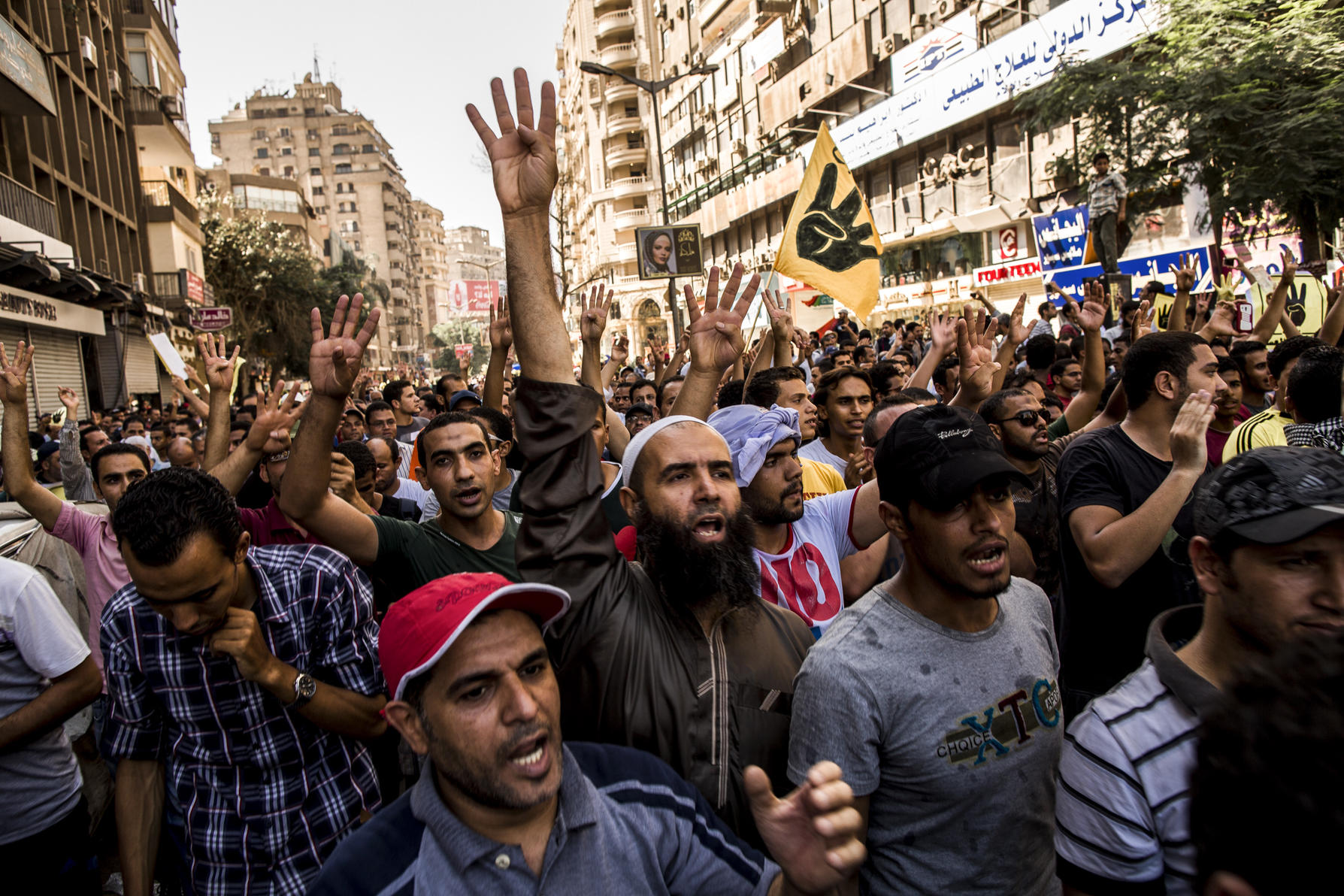Demonstrators during a protest against the military-backed government in Cairo