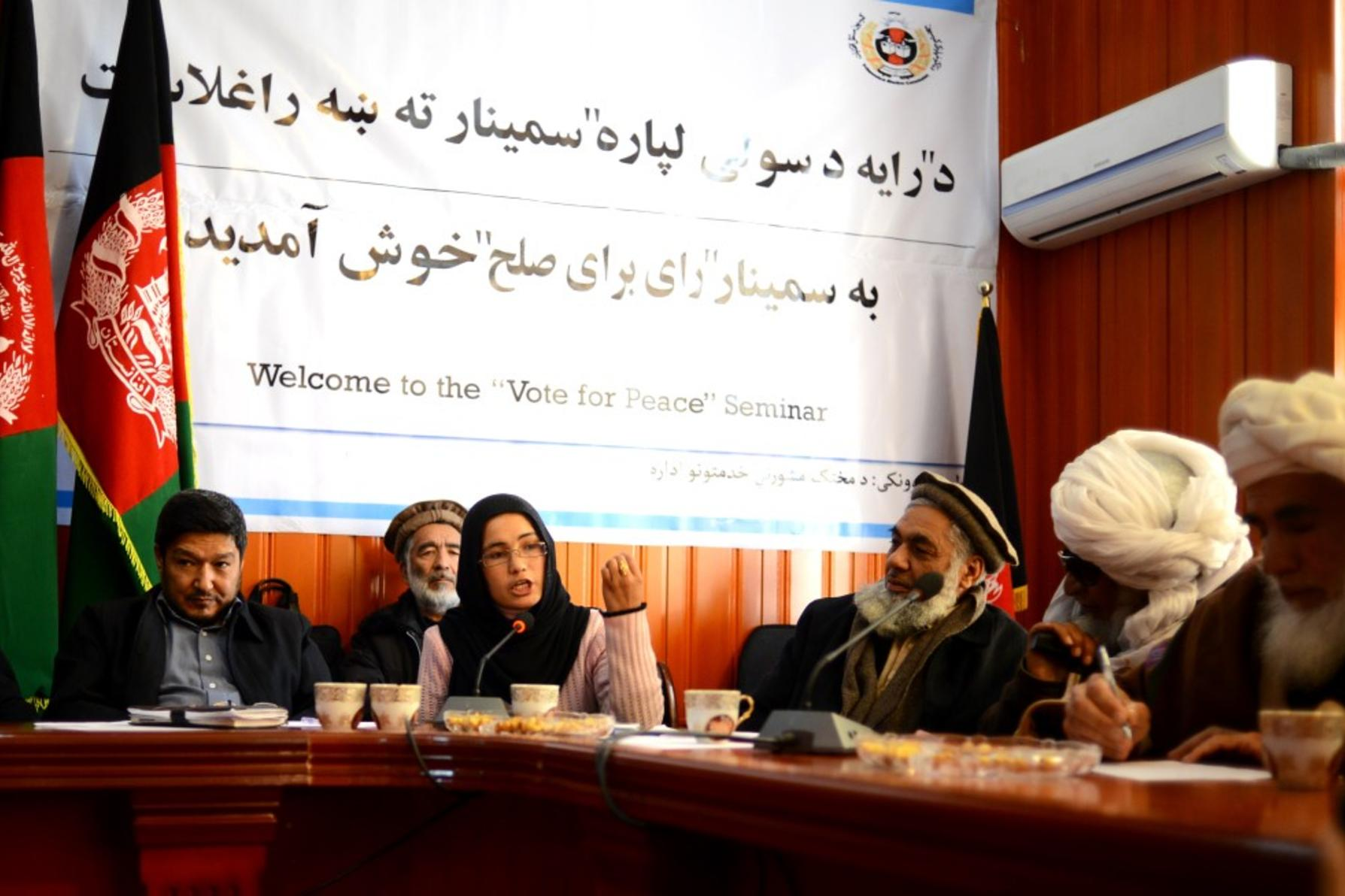 panel at a women, peace, and security conference