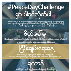 Peace Day Challenge flyer in Burmese