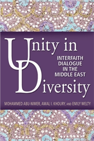 Diversity unity essay