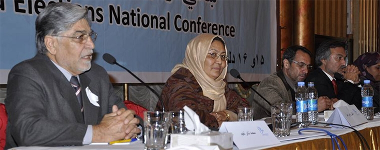 Equality for Peace and Democracy conference panel