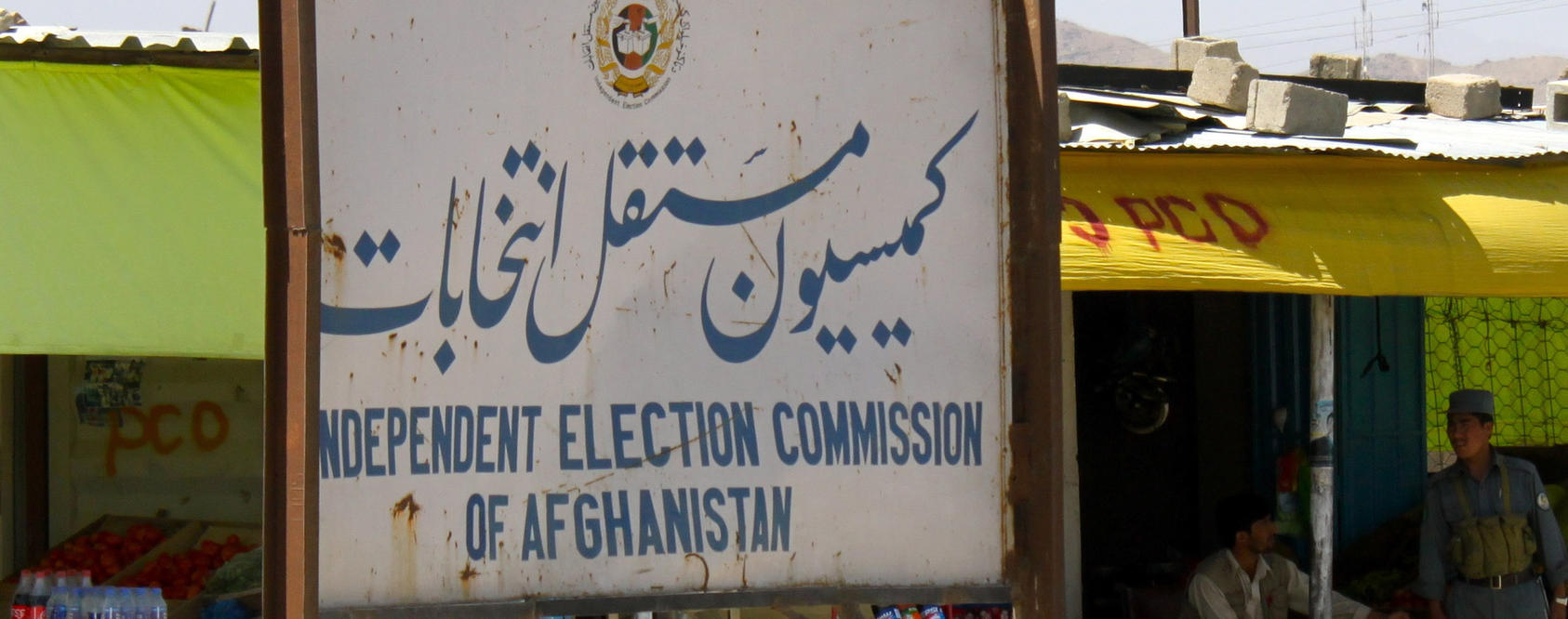 election commission sign