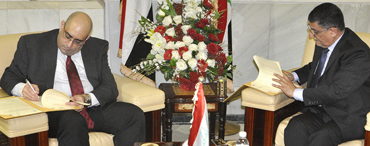 Iraqi Government Reaffirms Reconciliation Work In Agreement With