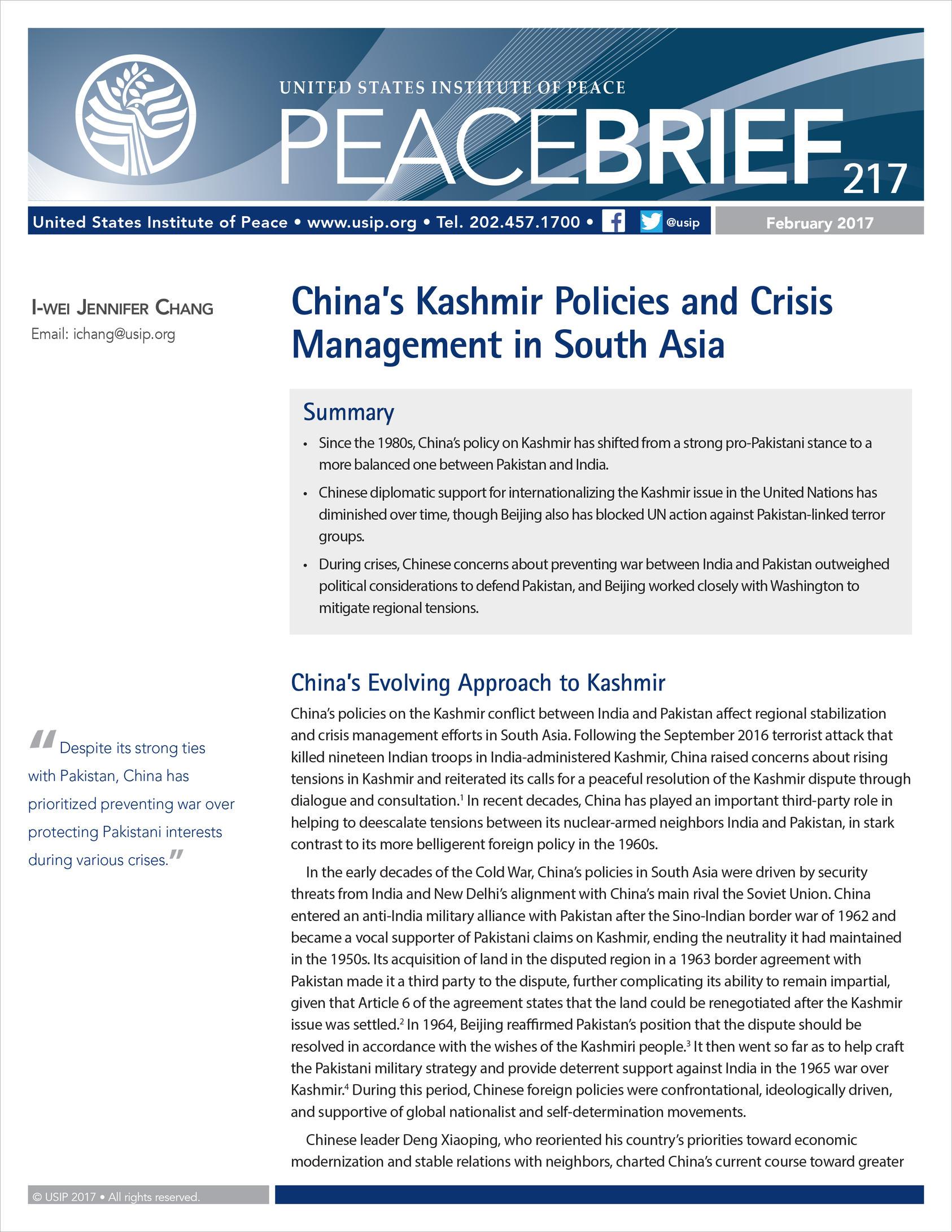 South asian political alliance sapa