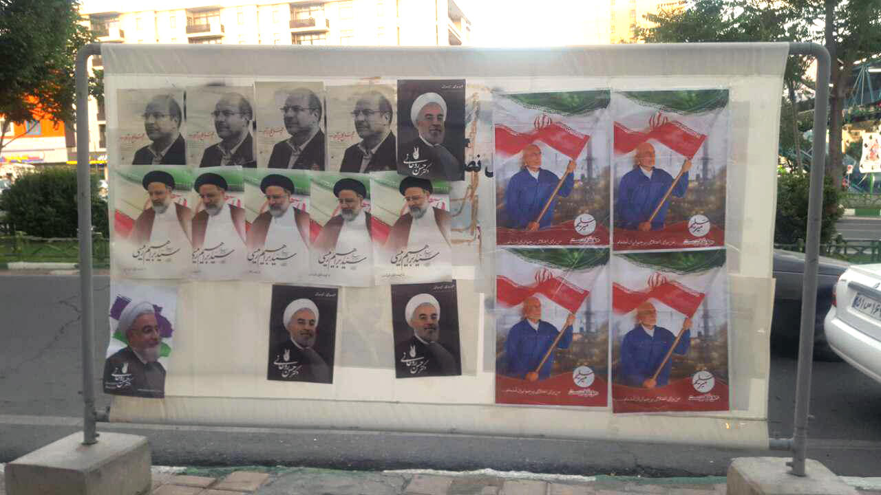 Iranian presidential election, 2017 candidates posters