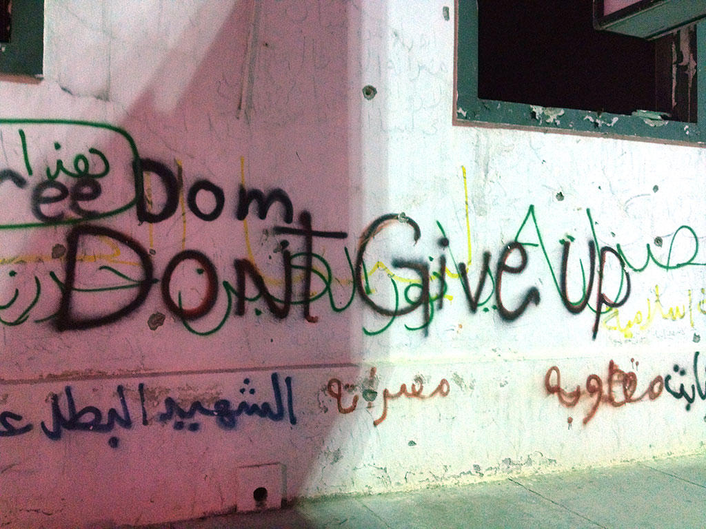 """Don't Give Up"" Graffiti on a wall in Misurata, Libya"