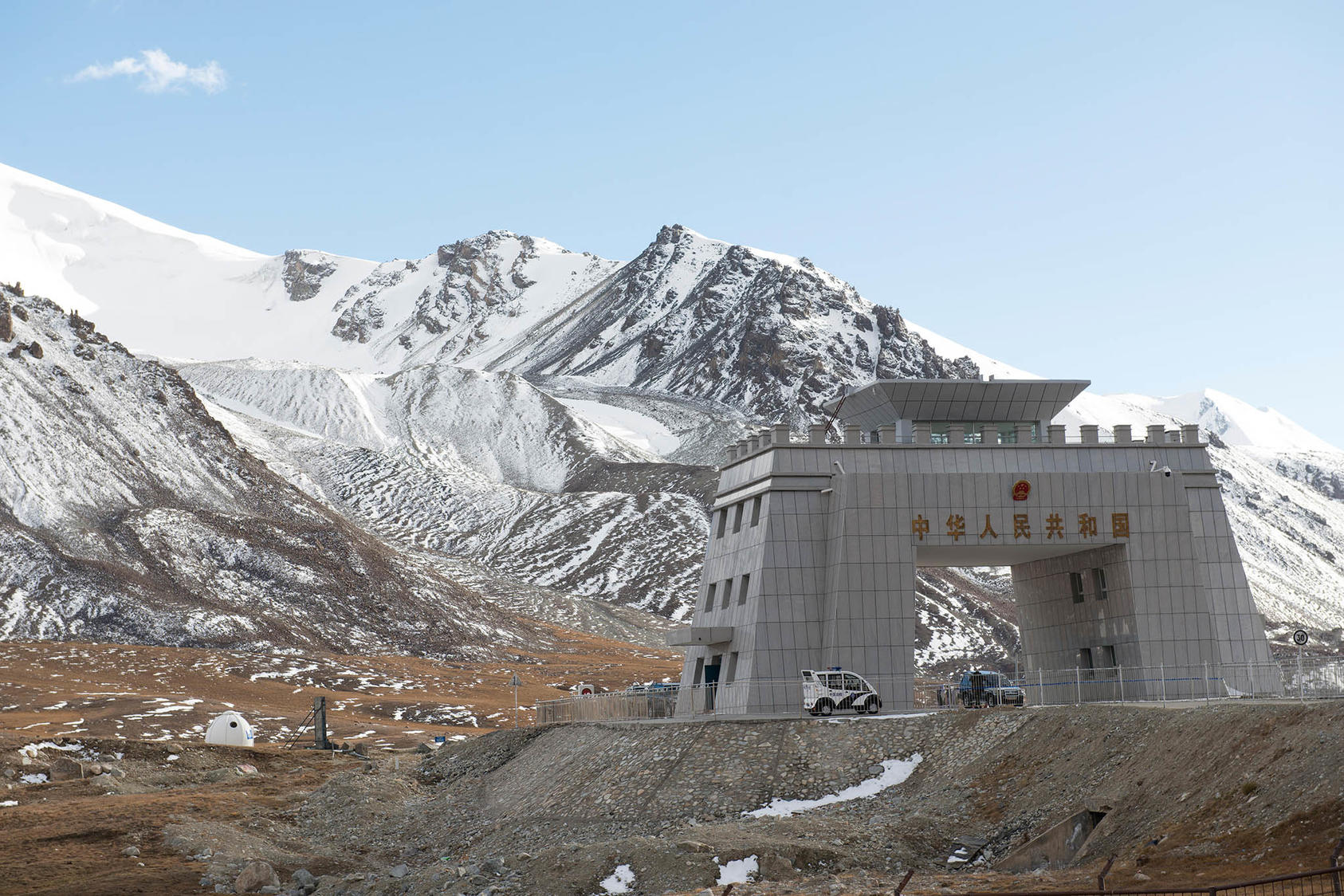 The Karakoram Highway connects Pakistan and China through the Khunjerab Pass, the highest altitude border crossing in the world. (View Stock/Alamy Stock Photo)