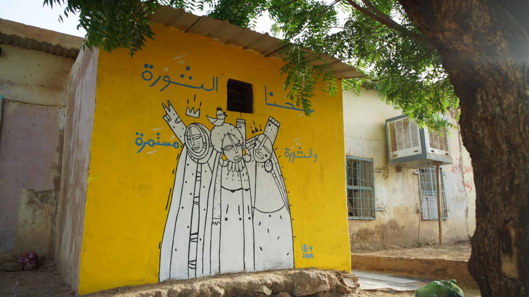 Alaa Satir painted this mural in Burri days after the fall of Omar al-Bashir and his immediate successor General Awad Ibn Auf, as protesters continued to demand a transition to civilian rule. (Ahmed Mahmoud)