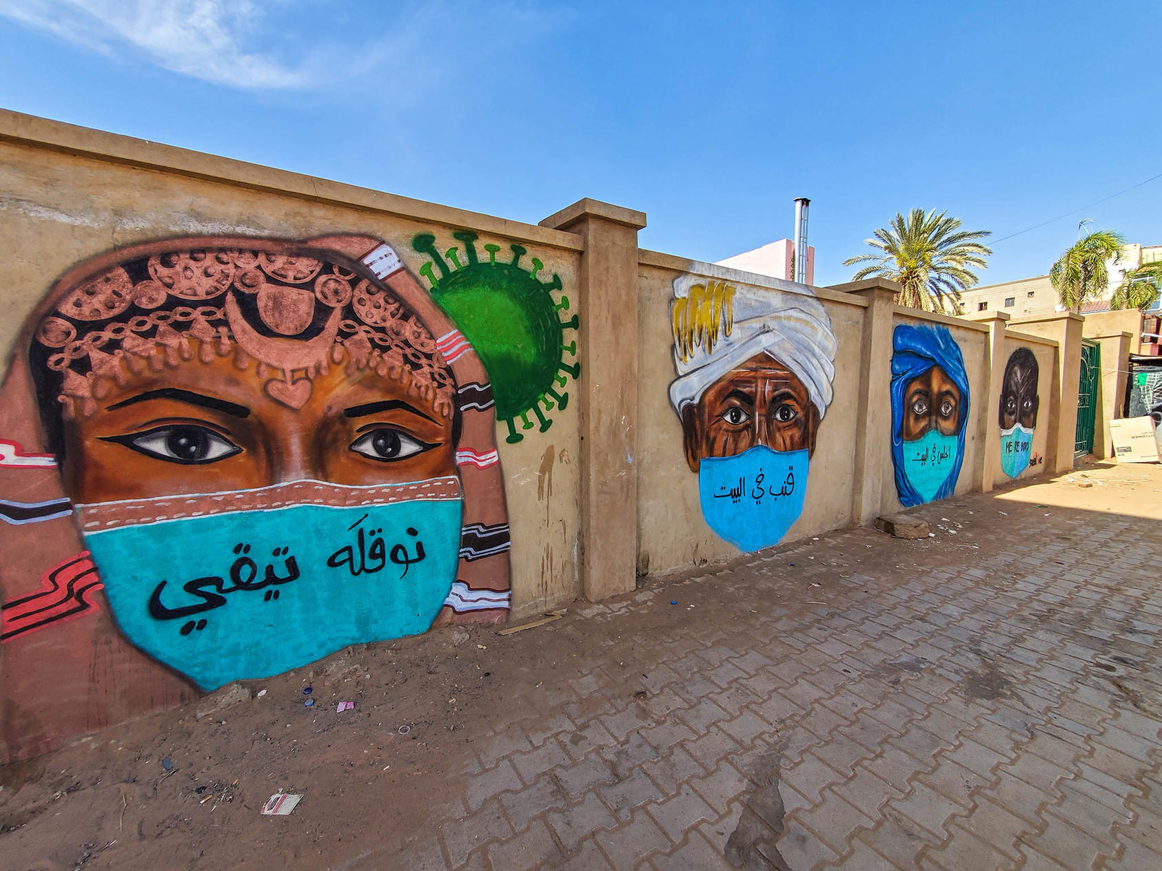 "Assil Diab's mural of Sudanese people from different tribes all wearing masks saying ""stay at home"" in their own dialects. The mural won a dissemination award from UNESCO in 2020."