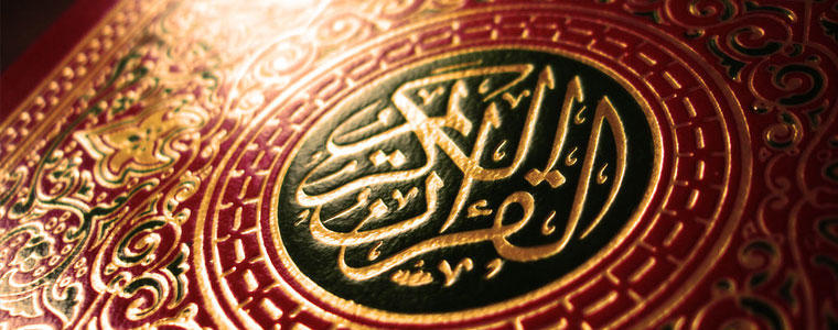 Islamic Law: Getting Beyond the Bombast