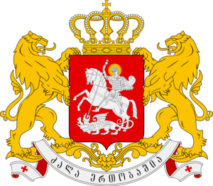 Georgia Coat of Arms