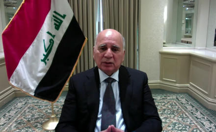 Iraq's foreign minister, Fuad Hussain, spoke in a USIP online forum after his team's meeting at the White House with President Trump.