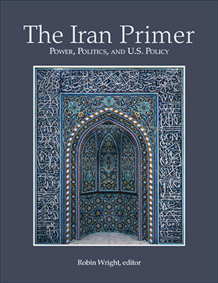 The Iran Primer book cover