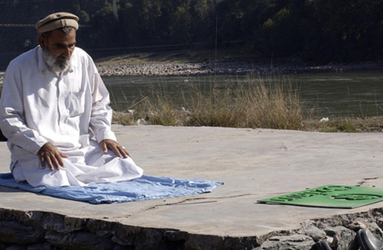 USIP to Train Senior Pakistani Religious Figures in Conflict Resolution