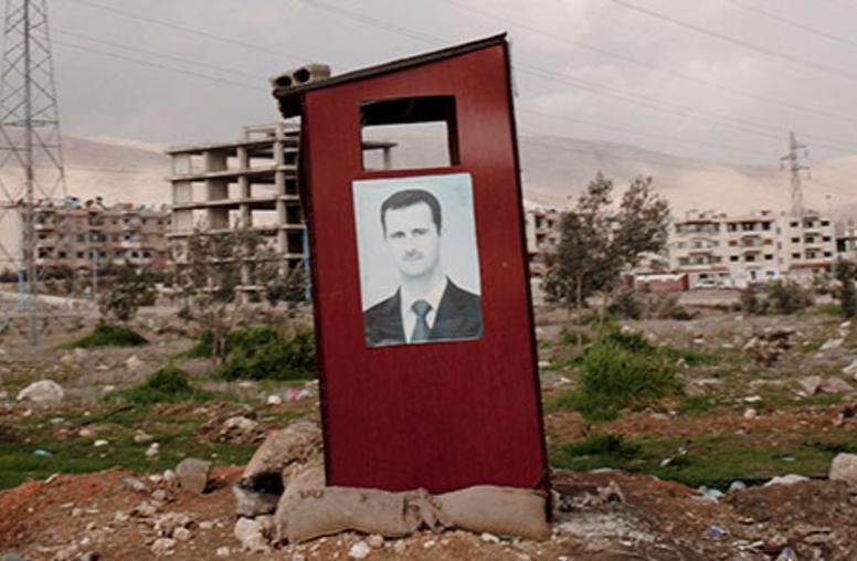 Syria's Elections: Fig Leaf for Legitimacy