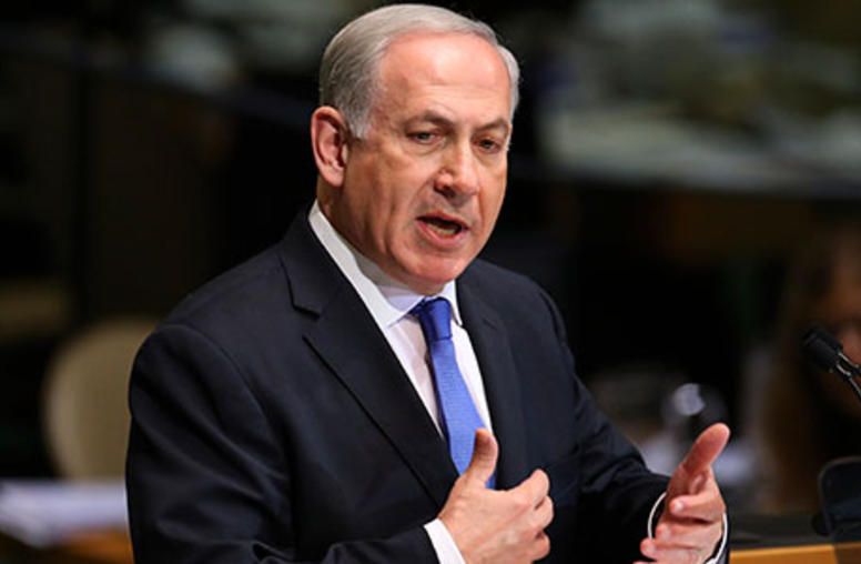 The Potential Impact of Israel's New Government on Peace