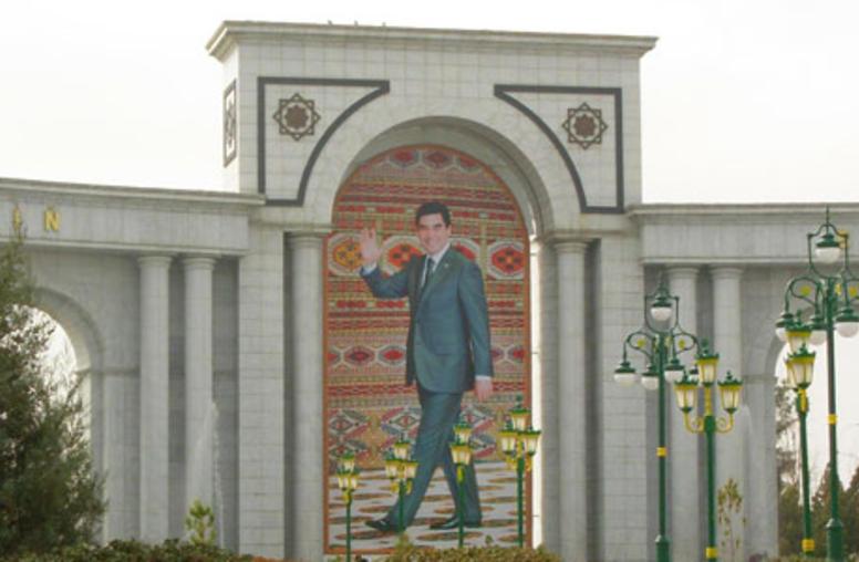 The Art of Negotiations: Broadening Diplomatic Skills in Turkmenistan