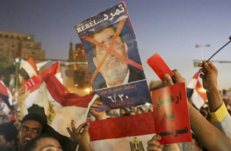 Morsi Meter in Egypt: 9,427 Protests and Counting