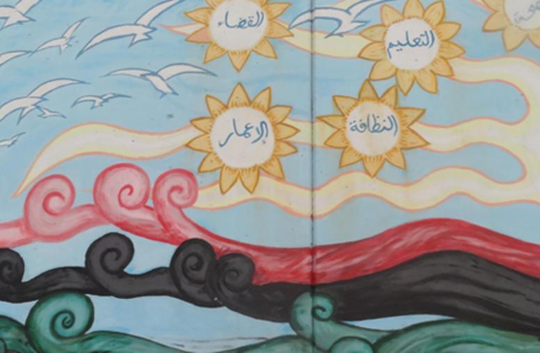 Awkward: Explaining Dialogue in Libya Amid U.S. Government Shutdown