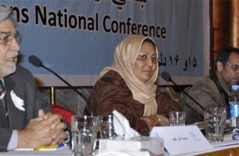 Afghan Women Challenge Presidential Candidates in Forum