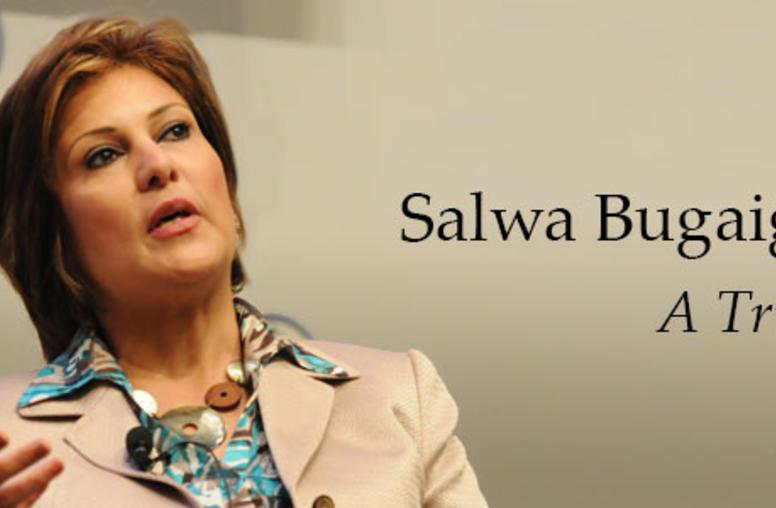 Tribute to Libyan Peacebuilders Salwa Bughaigis & Essam Gheriani