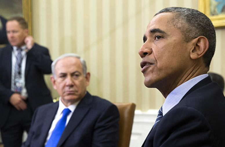U.S. Engagement On the Israeli-Palestinian Peace Process: Dead End or New Beginning?