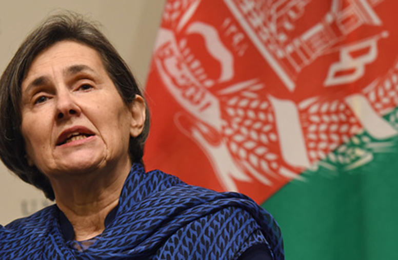 Afghan First Lady: Justice Reform is Hopeful 'Snapshot'