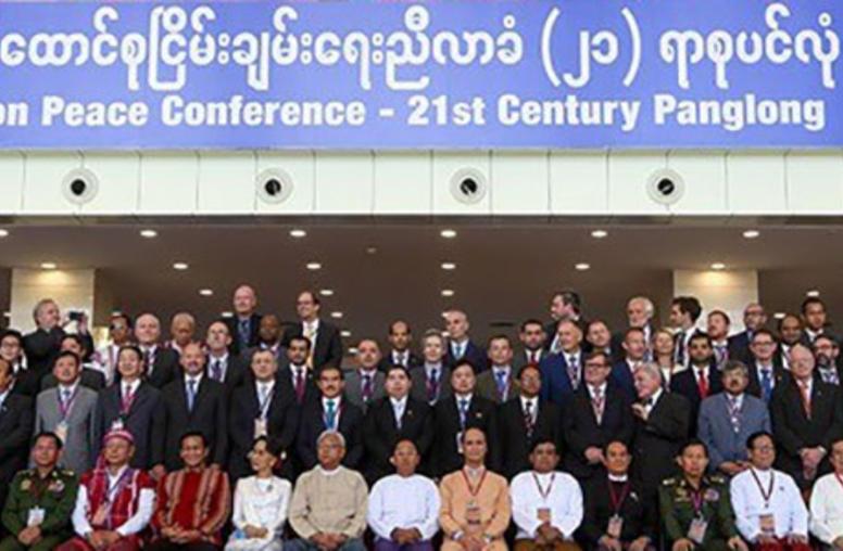 Q&A: Myanmar's Peace Process, Suu Kyi Style
