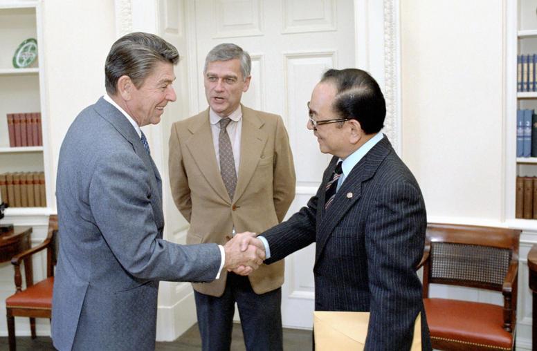 Give a Reagan-era peace institute a chance - The Hill