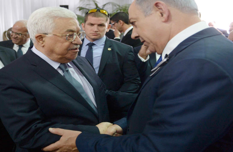 As Abbas Meets Trump, This Time Might Be Different