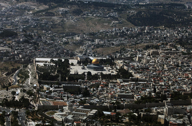 What Does President Trump's Decision on Jerusalem Mean for Israeli-Palestinian Peace?