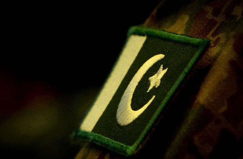 U.S. Suspension of Pakistan Military Aid: What It May Mean