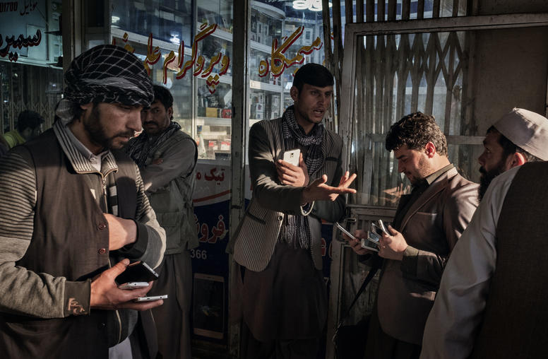 Redefining Masculinity in Afghanistan