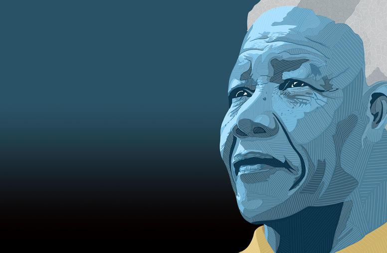 Inaugural Nelson Mandela Lecture