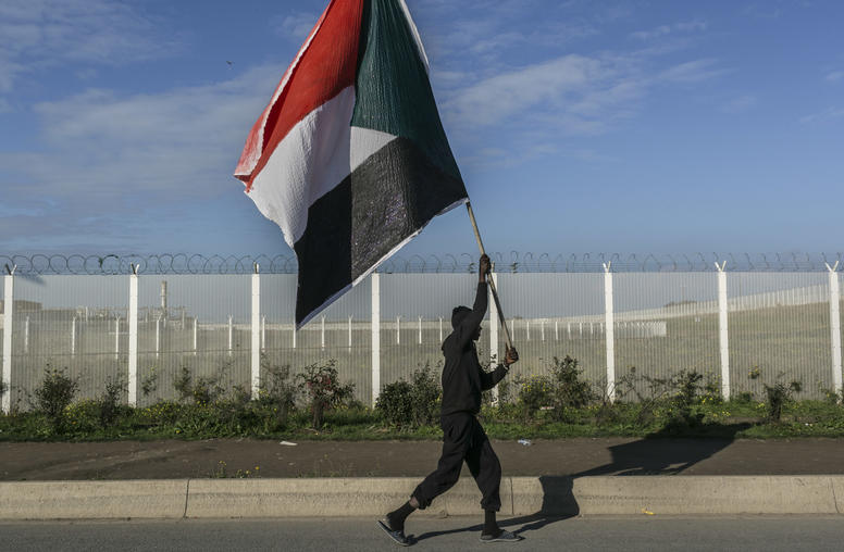Sudan after Sanctions