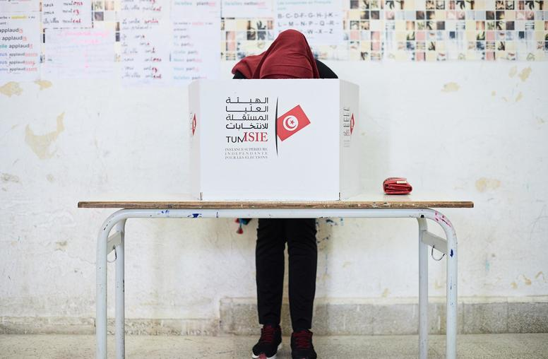Will Tunisia's First Local Elections Advance its Democracy?