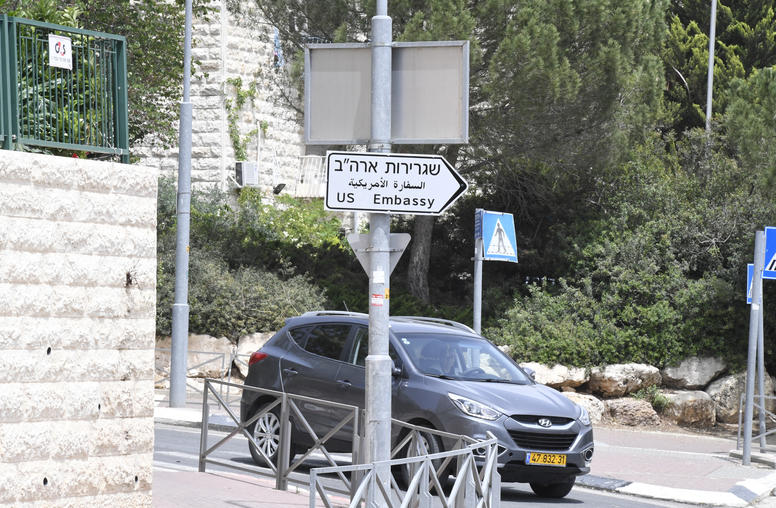 Jerusalem, Gaza, and the Unclear Road to Peace