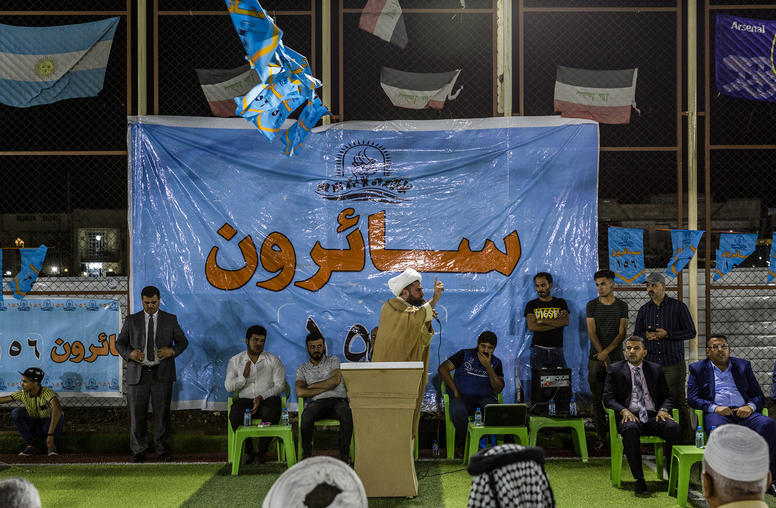 Will Iraq's Surprise Election Results Bring Change?