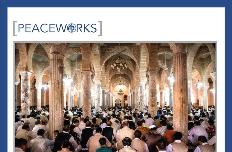Libya's Religious Sector and Peacebuilding Efforts (Arabic)