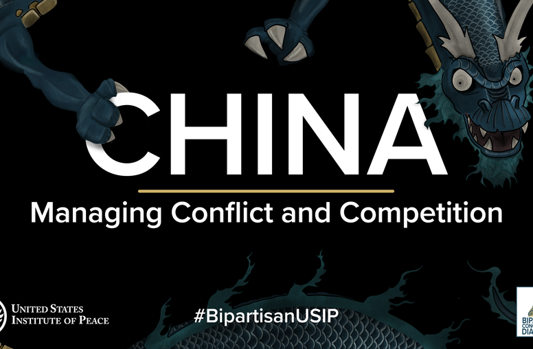 China: Managing Conflict and Competition