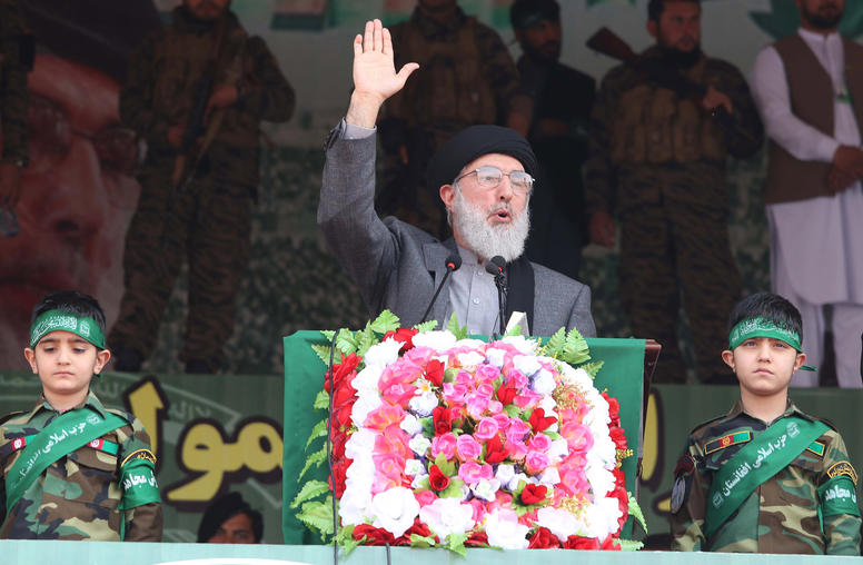 How Peace Was Made: An Inside Account of Talks between the Afghan Government and Hezb-e Islami