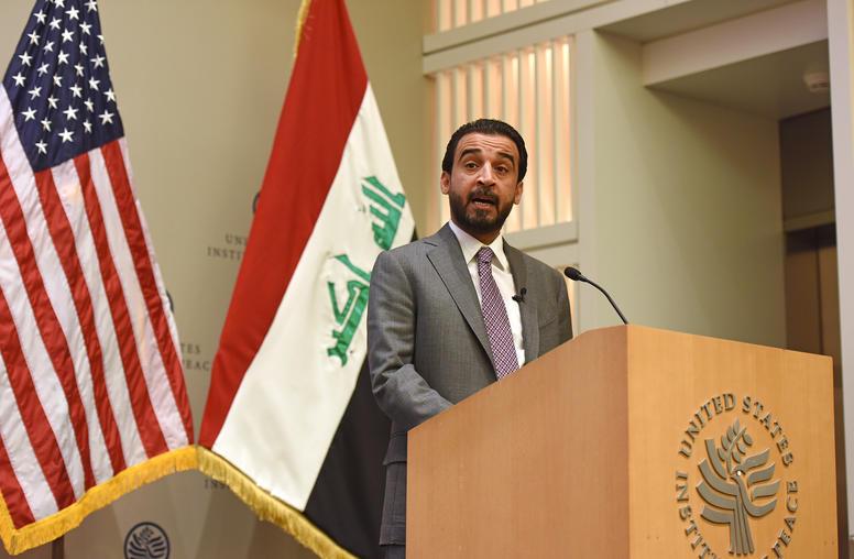 Will Iraq's New Parliament Bring Change?