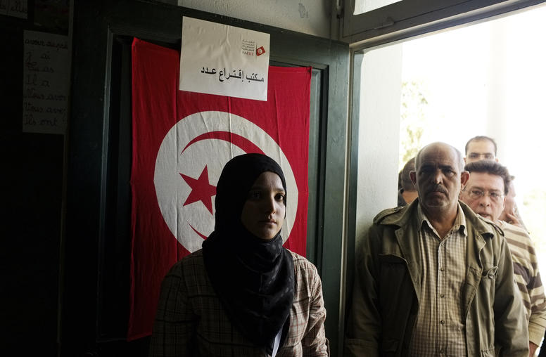 Amid North Africa's Turmoil, Tunisia's Steady Transition Moves Forward