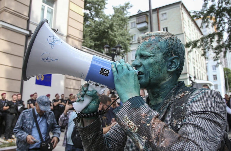 Ukrainian Activism for Transparency and Accountability: Two Steps Forward, One Step Back