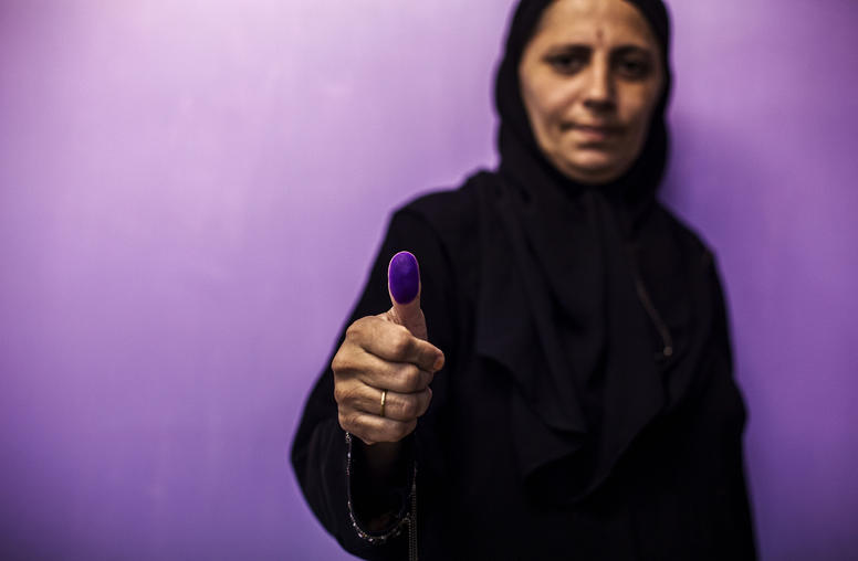 Pakistan's Participation Puzzle: A Look at the Voting Gender Gap
