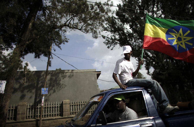 Ethiopia's Experiment in Reconciliation